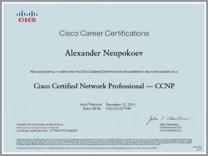 сертификат CCNP