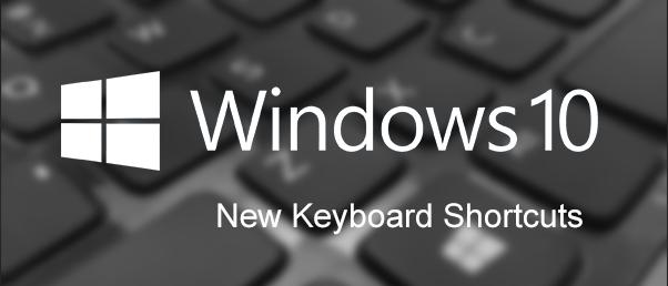 windpws 10 горячие клавиши