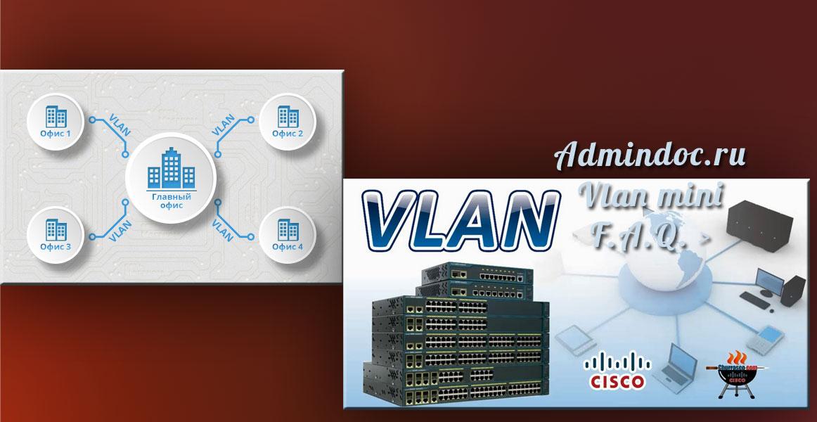 VLAN inside OFFICE
