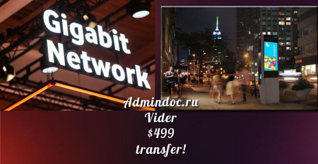 Viber $499 transfer