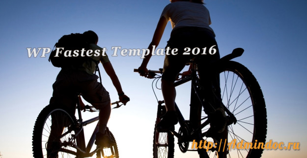 Fastest-WP-template-2016