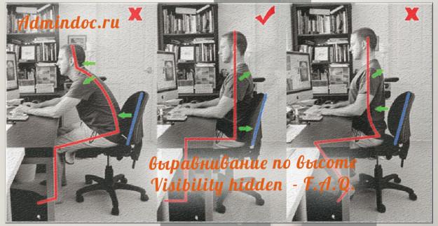 visibility-hidden