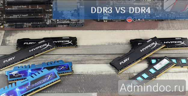 Admindoc-Preview-DDR3-VS-DDR4