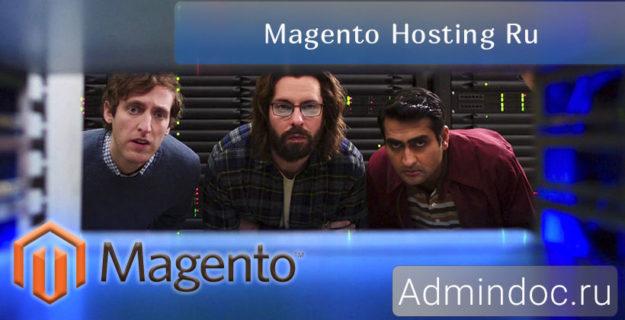 Admindoc-Preview-M1-Hosting